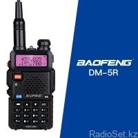 Рация BAOFENG DM-5R (ЦИФРОВАЯ)