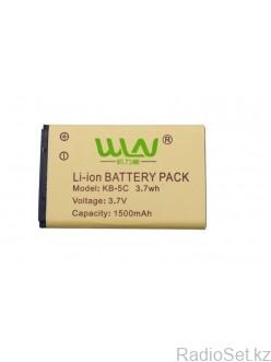 Аккумулятор для рации WLN KD-C1 KB-5C